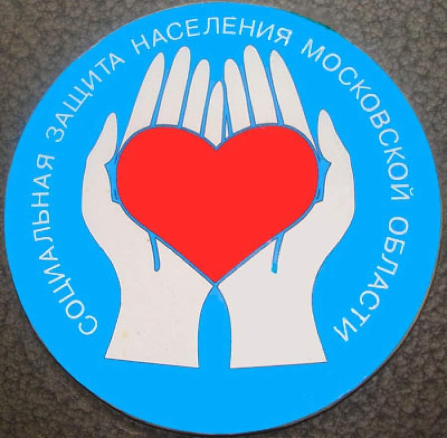 Прикольные картинки про работников управления социальной защиты населения, открытки подписать прикольные