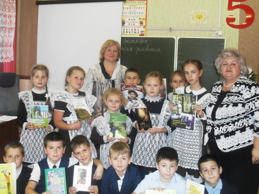 Классный час поэзии в Хорловской школе № 12