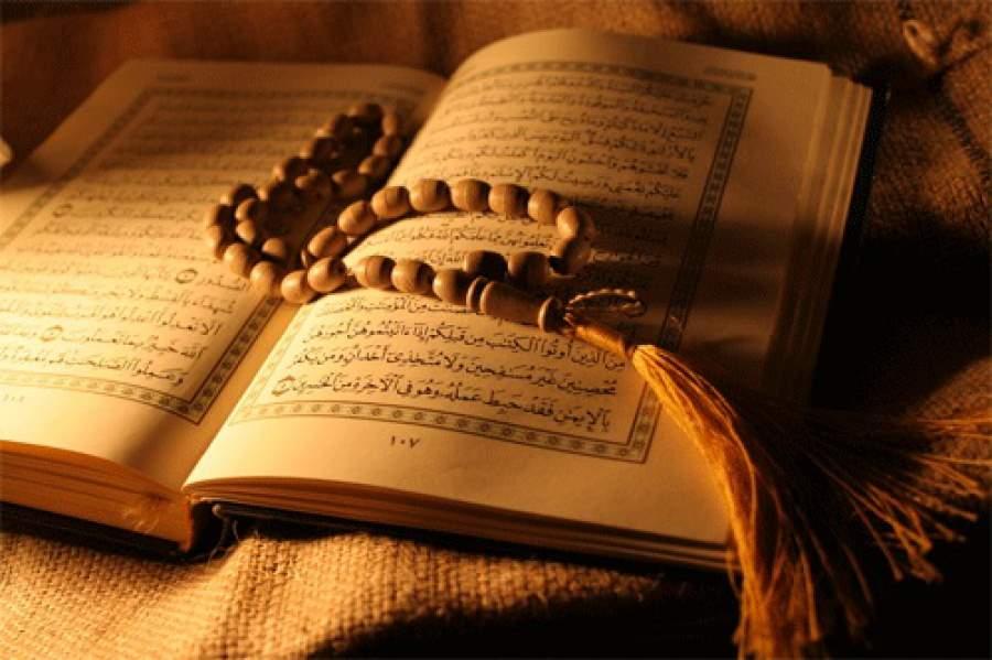 Мусульмане сегодня празднуют Ураза-байрам