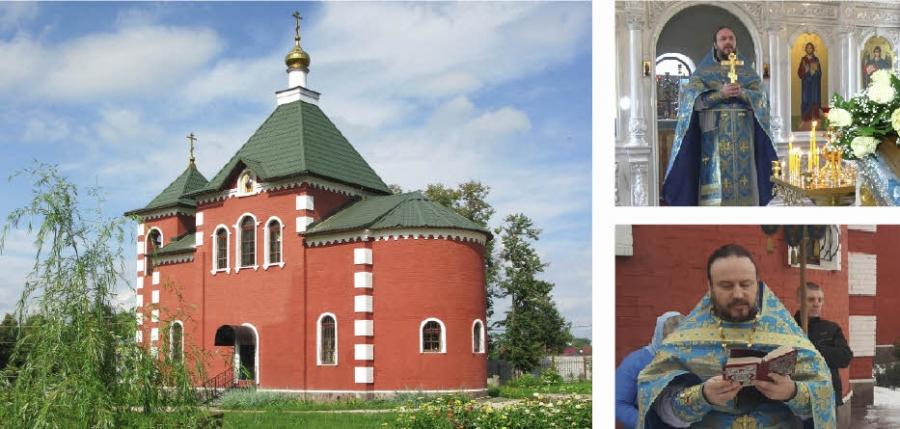Храм Введения во храм Пресвятой Богородицы